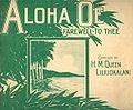 AlohaOe1913.jpg