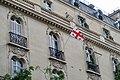 Ambassade de Géorgie en France, 104 avenue Raymond-Poincaré, Paris 16e 2.jpg