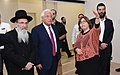 Ambassador David Friedman visits Achiya (42302901031).jpg