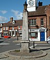 Ampthill Pump - geograph.org.uk - 72684.jpg