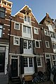 Amsterdam - Herengracht 43.JPG