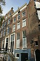 Amsterdam - Prinsengracht 657.JPG