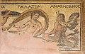 Antakya Archaeology Museum Sea Thiasos env. 825 mosiac sept 2019 5939.jpg