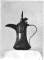 Arab Coffee Pot.png