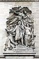 Arc de Triomphe img 2861.jpg
