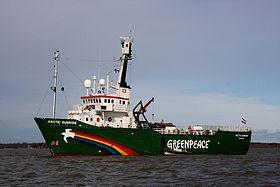 Image illustrative de l'article MV Arctic Sunrise