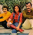 Ardalan Sarfaraz, Googoosh & Hassan Shamaizadeh (1972-73).jpg