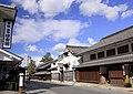 Arimatsu Historic Townscape, Midori Ward Nagoya 2014.JPG