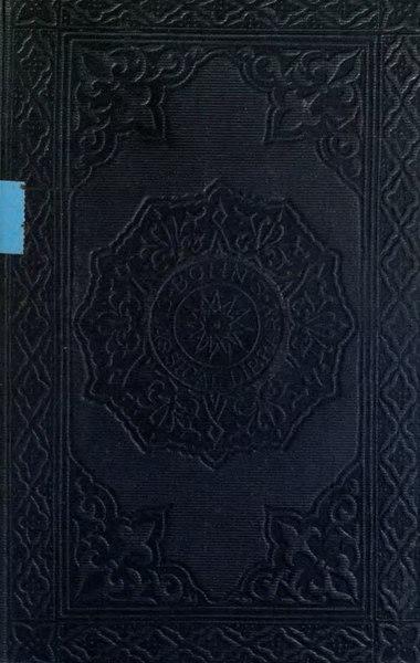 File:Aristotle - History of Animals, 1883.djvu
