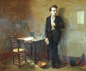 Armand Gautier - Armand Gautier, Henri Rochefort in Mazas Prison, 1871, oil on canvas. Musee d'Art et d'Histoire, Saint-Denis, France