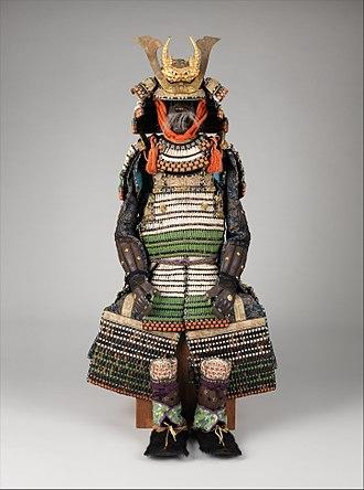 Haramaki (armour) - Image: Armor (Haramaki) MET DP336918