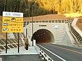 Asahi Tunnel Tsuchiura side, Dec 2012.jpg