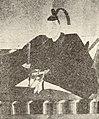 Asano Shigeakira.jpg