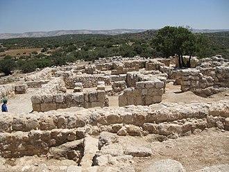 Hurvat Itri - Archaeological remains at Hurvat Itri