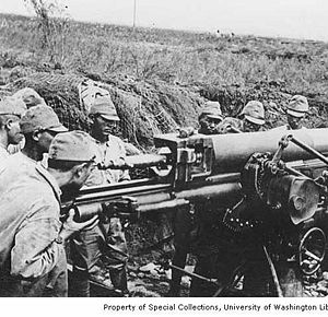 Type 88 75 mm AA gun - A Type 88 used as coastal artillery on Attu Island in 1943