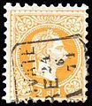 Austria Levant 1867 Sc1 Mare.jpg