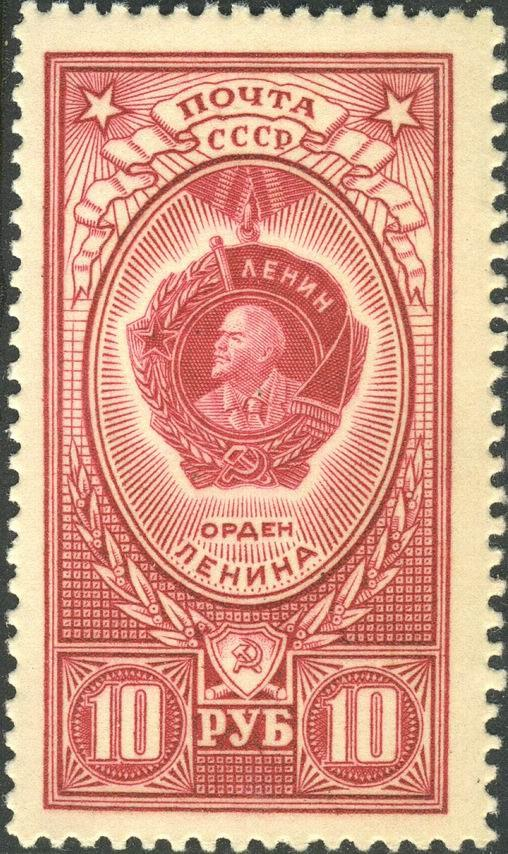 Awards of the USSR-1952. CPA 1707