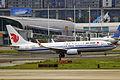 B-5583 - Air China - Boeing 737-89L(WL) - CKG (9496145736).jpg