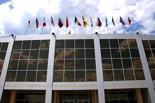 Космынино (станция) — Википедия