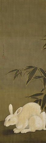 Bamboo Grass and White Rabbit by Odano Naotake (Akita Senshu Museum of Art).jpg