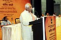 Bandaru Dattatreya addressing at the inauguration of the Exhibition cum Awareness Meeting on the initiatives of the Ministry of Labour and Employment, in New Delhi on May 25, 2015.jpg