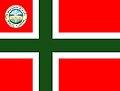 Bandera del Departamento de Amambay.JPG