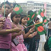 Bangladeshi Children joining in Shahbag Mass Movement of 2013 in Bangladesh.jpg
