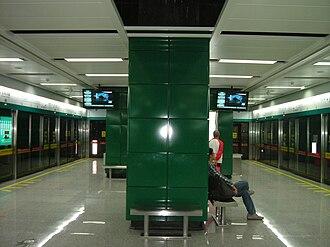 Baogang Dadao station - Image: Baogang Dadao Station Site