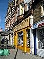 Barnet Football Club Shop - geograph.org.uk - 367655.jpg
