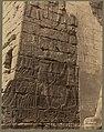 Bas-relief sur le mur a gauche du pavillon royal - Bonfils. LCCN2004666812.jpg