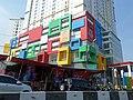 Bassura Mall.jpg