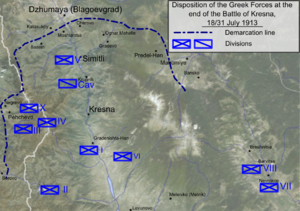 Battle of Kresna Gorge - Demarcation line and disposition of the Greek forces, following the armistice.