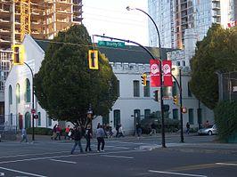 Beatty Street Drill Hall