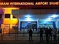 Beautiful MAG Osmani Airport.jpg