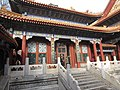 Beijing (November 2016) - 746.jpg