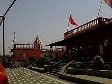 Pratapgarh, Uttar Pradesh - Wikipedia