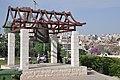 Bell - Sderot Yitshak Rabin, Jerusalem, Israel - panoramio (2).jpg