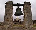 Bell - panoramio.jpg