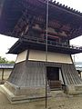 Bell Tower of Horyuji.jpg