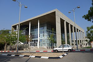 Ben-Gurion University of the Negev - Abraham Ben David Ohayon Behavioral Sciences Complex