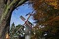 Bergedorf Windmühle.jpg