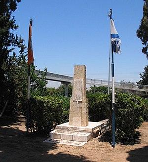 Beit Dagan - Image: Beyt Dagan 182