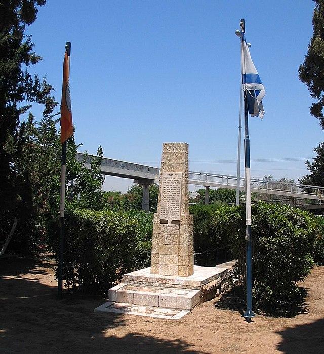Resultado de imagem para Beit Dagan