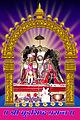 Bhood Shidhhanath 01.jpg