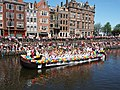 Boat 10 My Pride My Family, Canal Parade Amsterdam 2017 foto 3.JPG