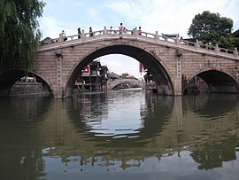 Bridge in Qibao, Shanghai.JPG