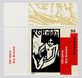 Briefmarke KG Bruecke.jpg