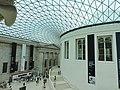 British Museum hall.jpg
