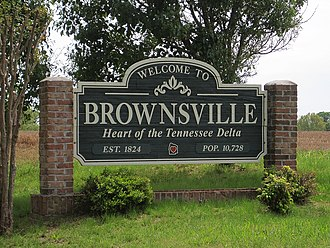 Brownsville, Tennessee - Image: Brownsville TN 2012 04 08 002