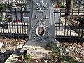 Bucuresti, Romania,Cimitirul Bellu Catolic, Fr. Egesius (Directorul Scoalelor Arhiepiscopale)(3)B-IV-a-B-20118.JPG